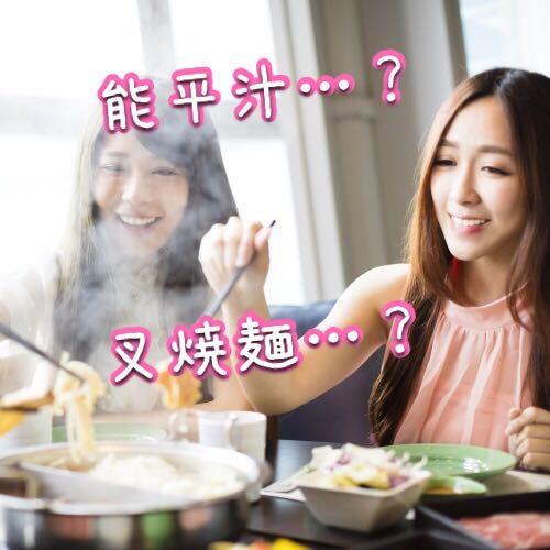 「能平汁」?「叉焼麺」?読めそうで読めない料理名の漢字5つ