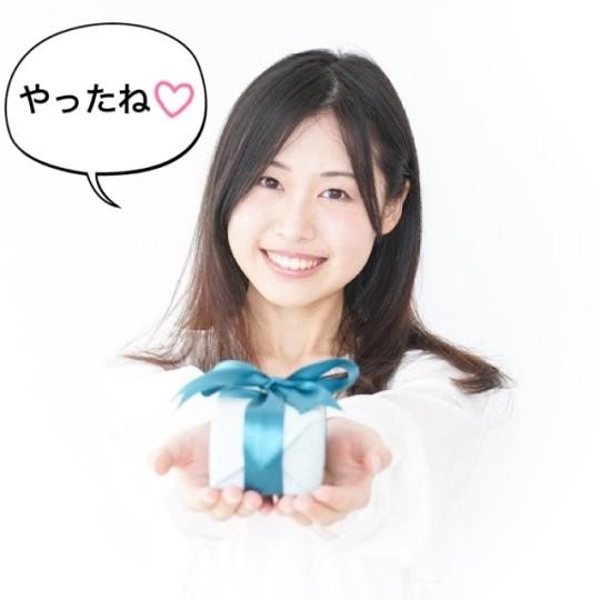 【いざ決戦!】彼氏候補の人と…♡バレンタインデートを成功させる方法