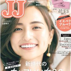 JJ7月号を一足お先に大公開!