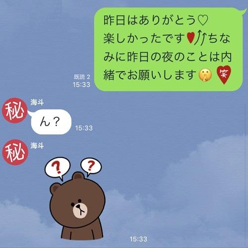 まさに修羅場!SNSで露呈したドロ沼恋愛エピソード3つ【サークル編】